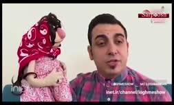 فیلم/ تیکه لقمه به دو گیگ اینترنت و باردار شدن دختر 12 ساله