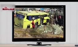 ویدئو/ ماجرای جنجالی زمین غصبی دانشگاه آزاد علوم و تحقیقات