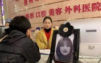 دختر چینی,اخبار جالب,خبرهای جالب,خواندنی ها و دیدنی ها