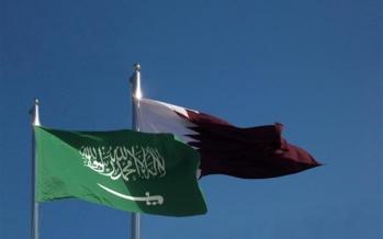 اختلافات عربستان و قطر,اخبار افغانستان,خبرهای افغانستان,تازه ترین اخبار افغانستان