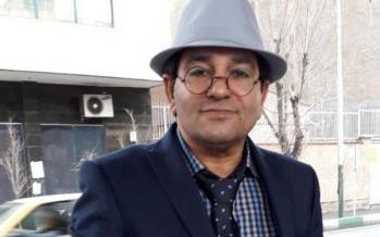 مسعود میری,اخبار فرهنگی,خبرهای فرهنگی,کتاب و ادبیات