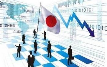 اقتصاد ژاپن,اخبار اقتصادی,خبرهای اقتصادی,اقتصاد جهان