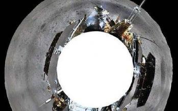 ماهنورد چانگ ای,اخبار علمی,خبرهای علمی,نجوم و فضا