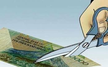 حذف صفر از پول ملی,اخبار اقتصادی,خبرهای اقتصادی,اقتصاد کلان