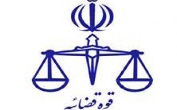 معاونت منابع انسانی قوه قضاییه,اخبار مذهبی,خبرهای مذهبی,حوزه علمیه