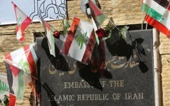 سفارت ایران در لبنان,اخبار سیاسی,خبرهای سیاسی,سیاست خارجی