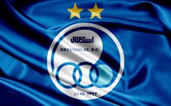 باشگاه استقلال تهران,اخبار فوتبال,خبرهای فوتبال,حواشی فوتبال