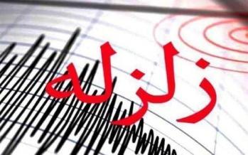 زلزله در اهواز,اخبار اجتماعی,خبرهای اجتماعی,محیط زیست