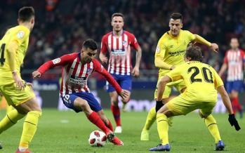 دیدار اتلتیکو مادرید و خیرونا,اخبار فوتبال,خبرهای فوتبال,اخبار فوتبال جهان