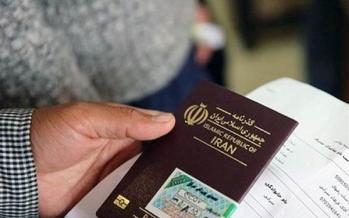 عوارض خروج زائران حج و عتبات,اخبار مذهبی,خبرهای مذهبی,حج و زیارت