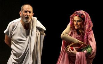 نمایش سقراط,اخبار تئاتر,خبرهای تئاتر,تئاتر