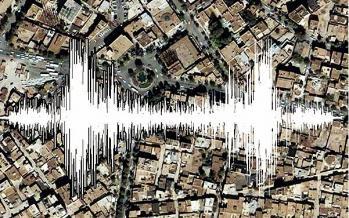زمینلرزه استان سیستان و بلوچستان,اخبار حوادث,خبرهای حوادث,حوادث طبیعی