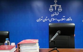 سلاطین فساد اقتصادی ایران,اخبار اقتصادی,خبرهای اقتصادی,اقتصاد کلان