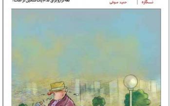 کاریکاتور فواید کتابخوانی,کاریکاتور,عکس کاریکاتور,کاریکاتور اجتماعی