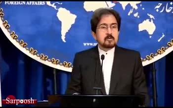 فیلم/  عکس العمل جالب سخنگوی وزارت امور خارجه به پرسش خبرنگار کیهان