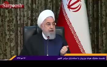 فیلم/ روحانی: فیلتر و فیلترینگ به تدریج به تاریخ خواهد پیوست