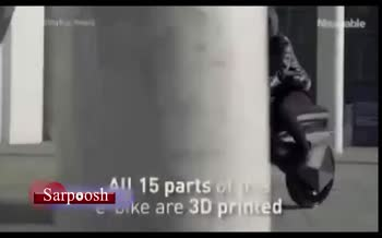 فیلم/ اولین موتورسیکلت ساخته شده با فناوری سهبعدی در جهان