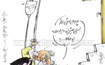کاریکاتور شیرینکاری خرید جدید پرسپولیس,کاریکاتور,عکس کاریکاتور,کاریکاتور ورزشی