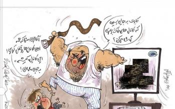 کاریکاتورتماشای تلویزیون کیش,کاریکاتور,عکس کاریکاتور,کاریکاتور هنرمندان