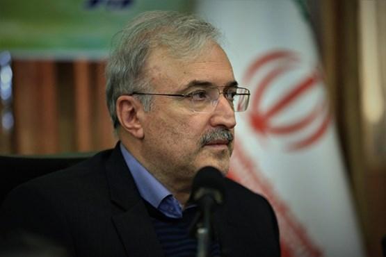 سعید نمکی,اخبار سیاسی,خبرهای سیاسی,مجلس