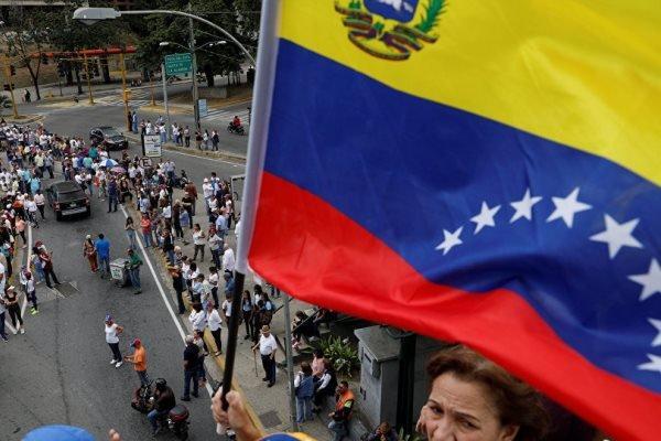 اپوزیسیون ونزوئلا,اخبار سیاسی,خبرهای سیاسی,اخبار بین الملل