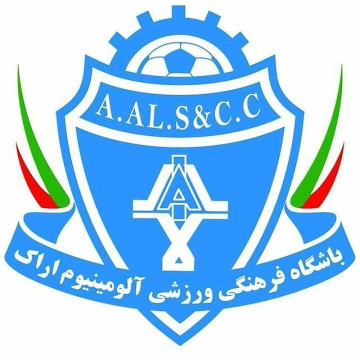 باشگاه آلومینیوم اراک,اخبار فوتبال,خبرهای فوتبال,لیگ برتر و جام حذفی