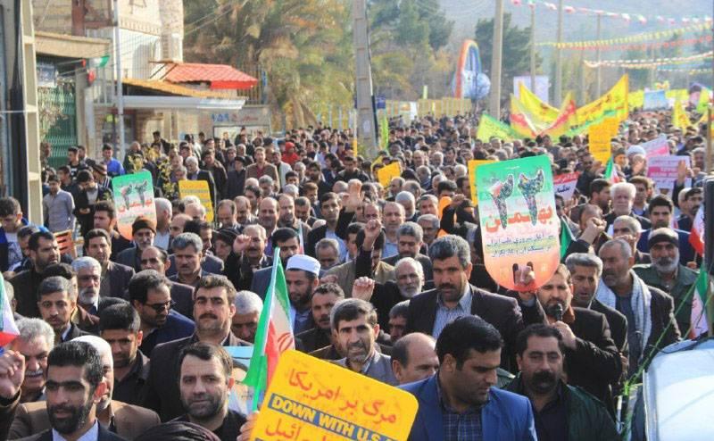 راهپیمایی 22 بهمن,اخبار سیاسی,خبرهای سیاسی,اخبار سیاسی ایران