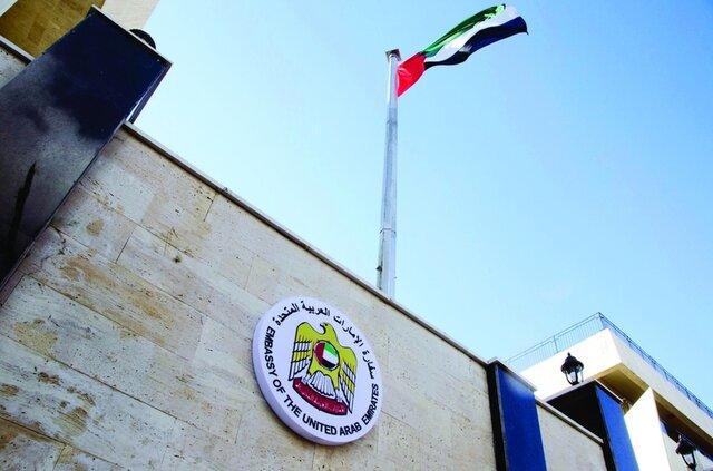 سفارت امارات در دمشق,اخبار سیاسی,خبرهای سیاسی,خاورمیانه