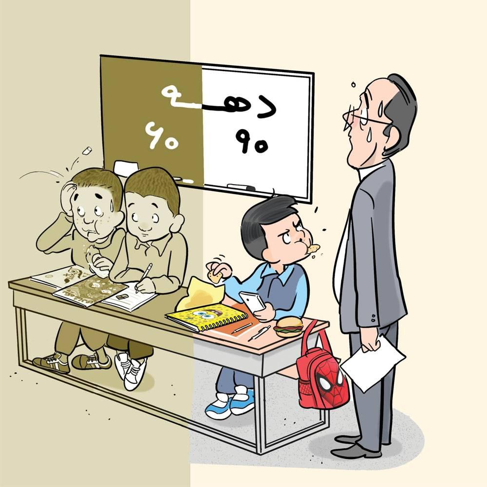 مدارس امروزی و گذشته,نهاد های آموزشی,اخبار آموزش و پرورش,خبرهای آموزش و پرورش