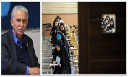 حسین توکلی,نهاد های آموزشی,اخبار آزمون ها و کنکور,خبرهای آزمون ها و کنکور