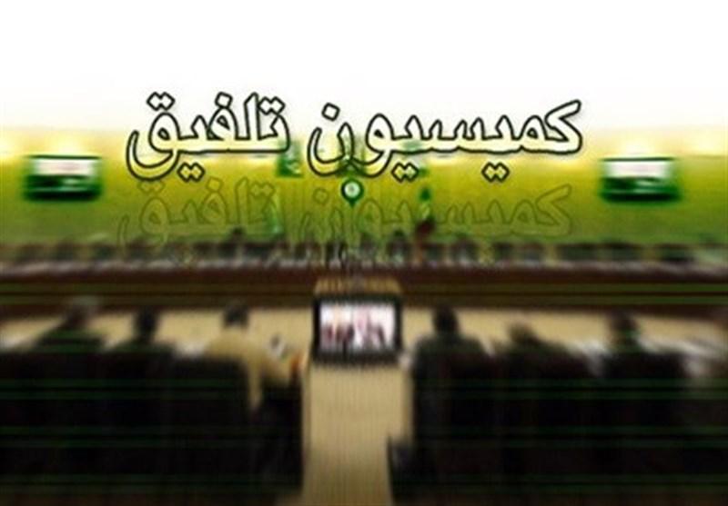 فیش حقوقی مدیران دولتی منتشر میشود