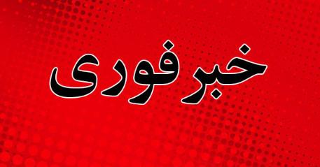 شنیده شدن صدای مهیب در زاهدان/ جیش الظلم مسئولیت انفجار بمب در زاهدان را بر عهده گرفت
