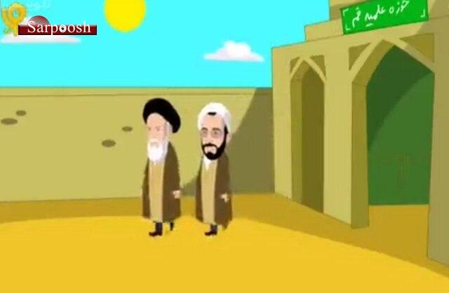 انیمیشن محمدتقی مصباح یزدی,اخبار سیاسی,خبرهای سیاسی,اخبار سیاسی ایران
