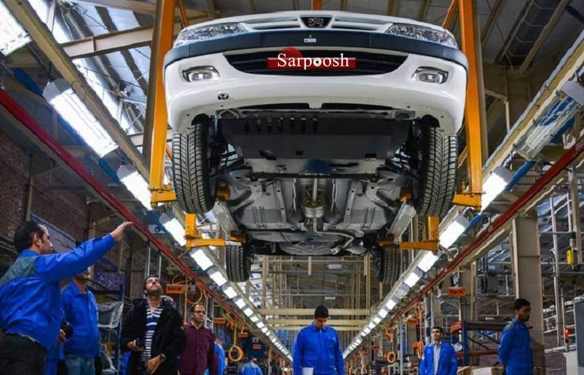 یک اتفاق بسیار مخفی در بازار خودرو
