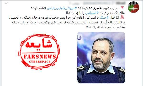 عزیز نصیرزاده,اخبار سیاسی,خبرهای سیاسی,دفاع و امنیت