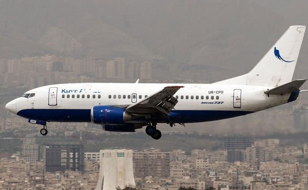 شرکت هواپیمایی کارون,اخبار اقتصادی,خبرهای اقتصادی,مسکن و عمران