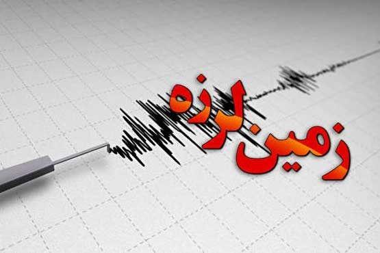 زلزله در بندرلافت,اخبار حوادث,خبرهای حوادث,حوادث طبیعی