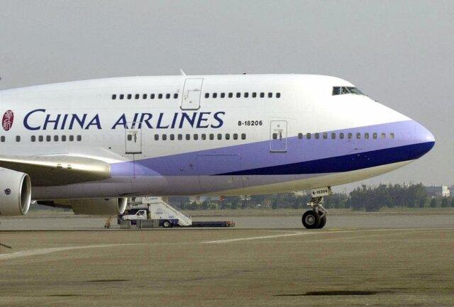 اعتصاب خلبانان خطوط هوایی چین در تایوان,اخبار اقتصادی,خبرهای اقتصادی,مسکن و عمران