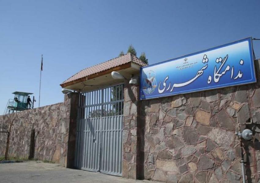 زندان قرچک,اخبار سیاسی,خبرهای سیاسی,مجلس