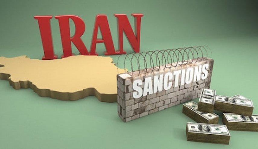 آمریکا ۹ فرد و ۲ مجموعه ایرانی را تحریم کرد