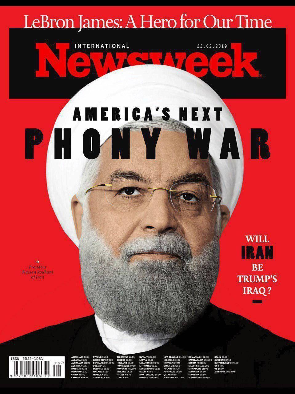 چرا روحانی روی جلد نیوزویک رفت؟/ یک اتفاق ساده به جنگ ایران و آمریکا ختم میشود