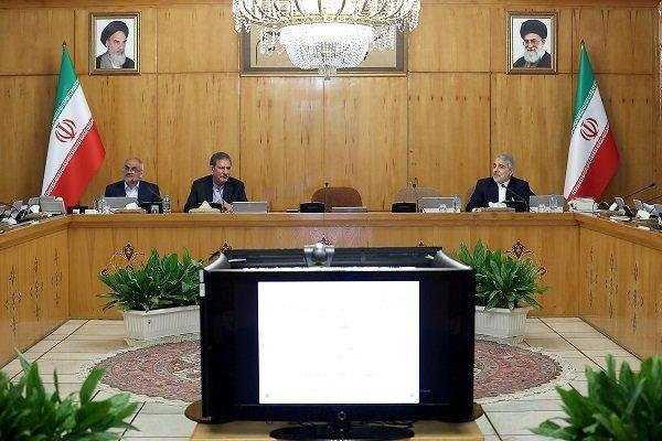 جلسه هیات دولت,اخبار سیاسی,خبرهای سیاسی,دولت