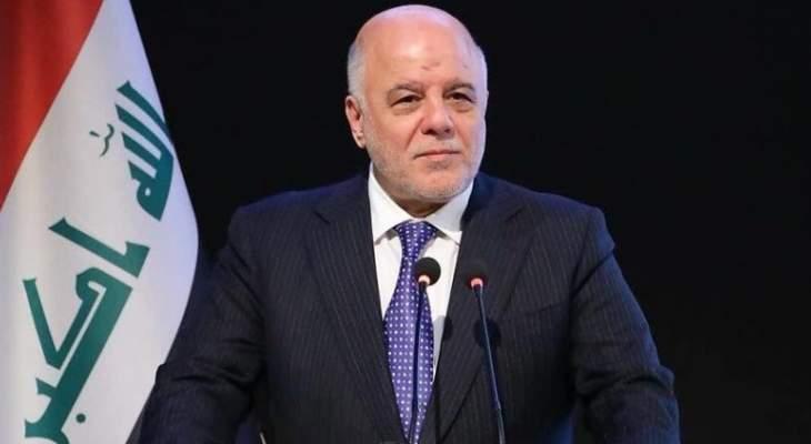 حیدرالعبادی: دخالت ایران در عراق نگران کننده است