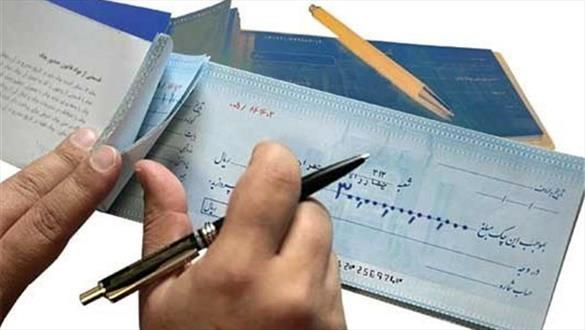 طرح سفر ارزان,اخبار اجتماعی,خبرهای اجتماعی,محیط زیست