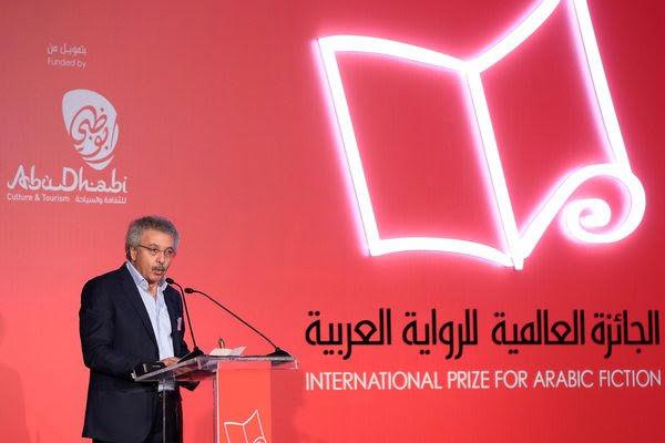 جایزه بوکر عربی,اخبار فرهنگی,خبرهای فرهنگی,کتاب و ادبیات