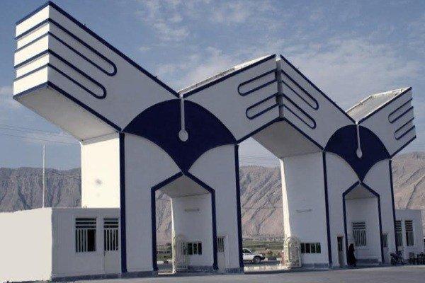 دانشگاه آزاد اسلامی,اخبار دانشگاه,خبرهای دانشگاه,دانشگاه