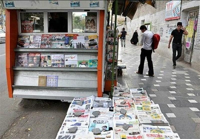 دکههای تهران,اخبار اجتماعی,خبرهای اجتماعی,شهر و روستا