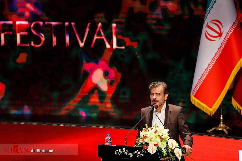 تصاویر مراسم اختتامیه جشنواره فیلم فجر,عکس های مراسم اختتامیه جشنواره فجر 37,تصاویری از مراسم اختتامیه جشنواره فیلم فجر سال 97