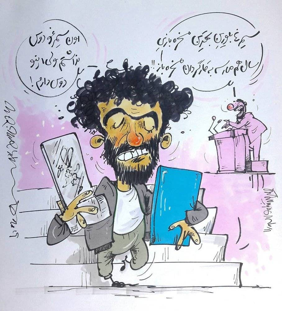 کاریکاتور سیمرغ همایون غنی زاده,کاریکاتور,عکس کاریکاتور,کاریکاتور هنرمندان