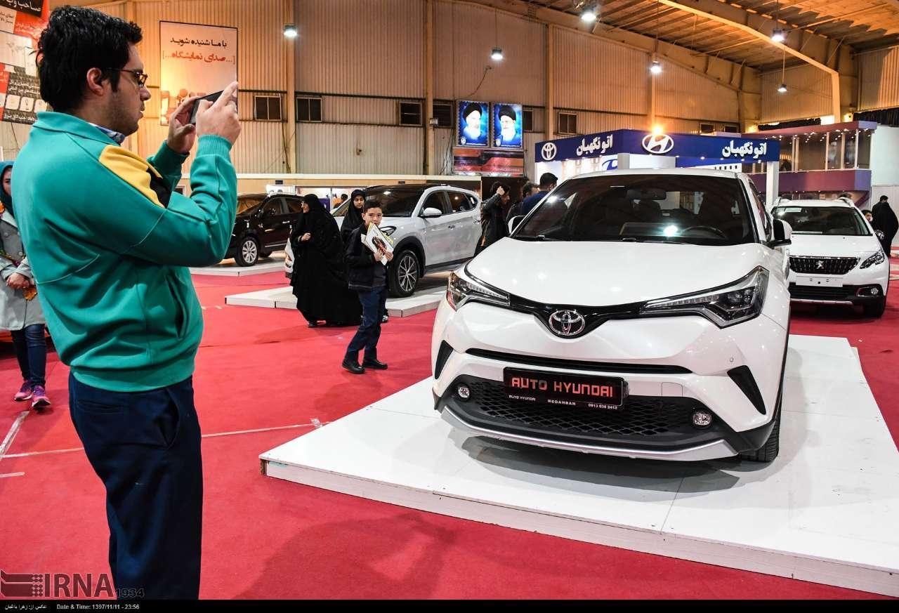 تصاویر نمایشگاه صنعت خودرو در اصفهان,عکس های نمایشگاه خودرو در اصفهان,عکسهای نمایشگاه خودرو و خدمات جانبی